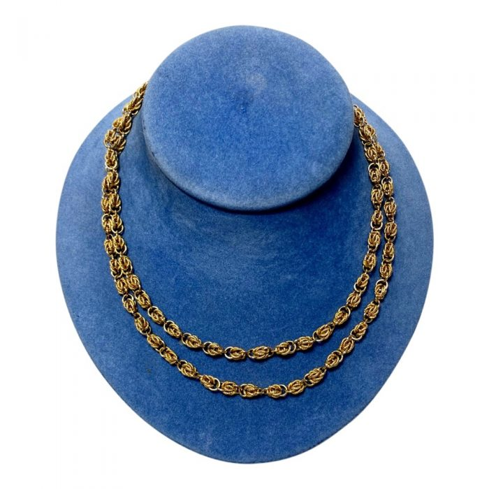 Long 9ct Gold Necklace