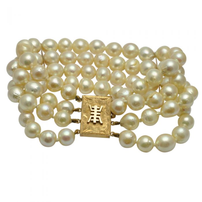 Cultured Pearl 4 Row Gold Bracelet
